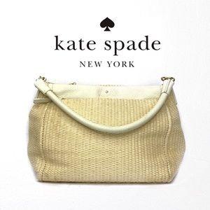 Kate Spade White Leather Wicker Purse